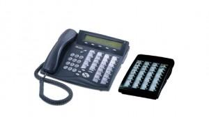 Настройка и программирование офисных и ведомственных АТС